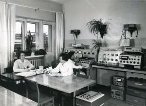 Отдел поверки средств измерений электрических величин 1982 год
