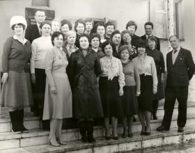 Коллектив Коломенского ЦСМ 80-х годов
